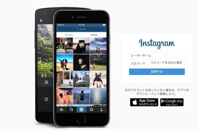 Instagramの写真表示が「新着順」から「興味順」に変更