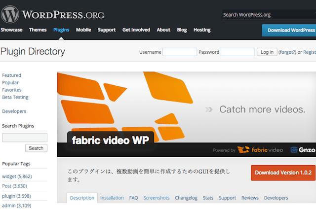 fabric video WP(ファブリック ビデオ ダブルピー)