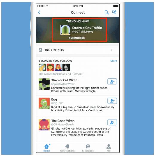 Twitterアプリ 現在のトレンド