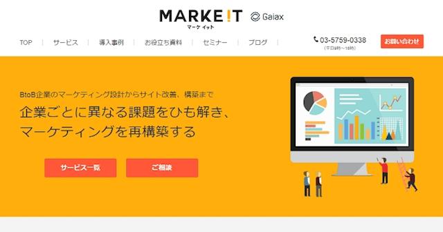 MARKEiT(マーケイット)