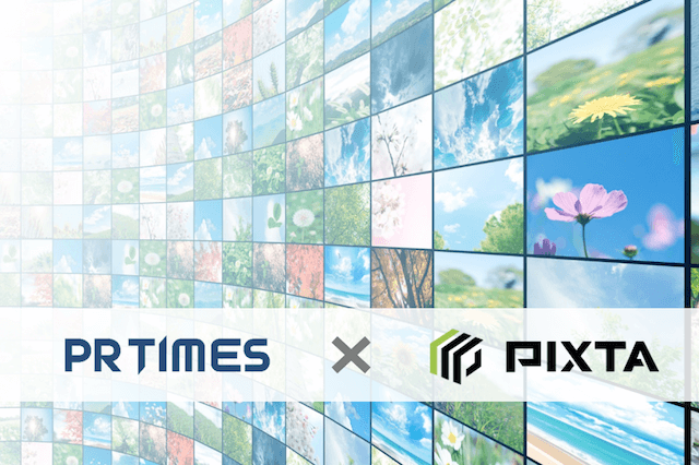 プレスリリース配信サービス「PR TIMES」のサービス内で、ストックフォトサービス「PIXTA」の素材利用が可能に