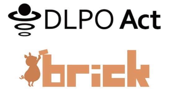 「brick ランディングページ」と「DLPO Act」が連携